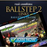 BALLSTEP2